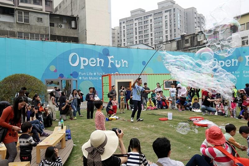 OPEN FUN藝術村