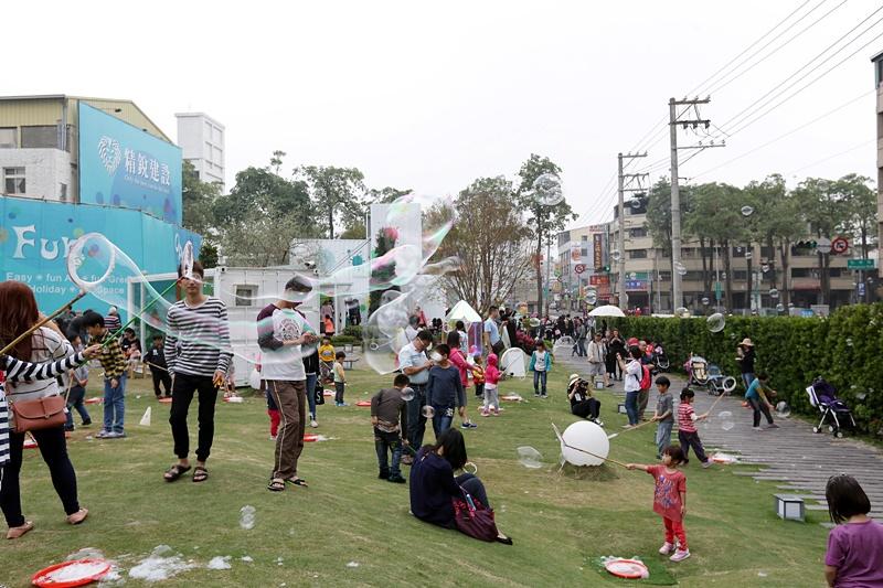 台中藝術村