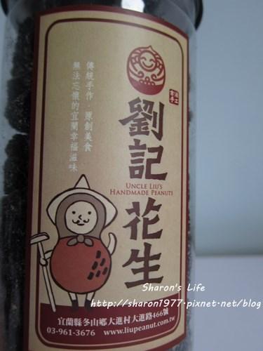 芝麻酥box