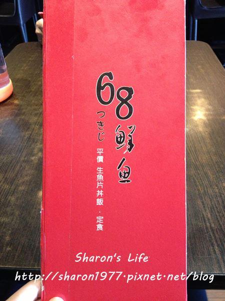 68 menu