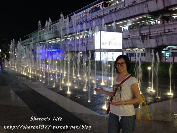 Siam water fountain