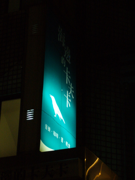 P1020323.JPG