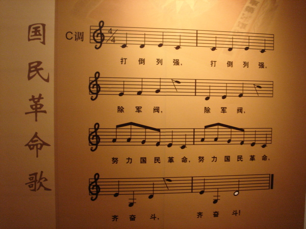 請跟著譜 大聲唱一次!!