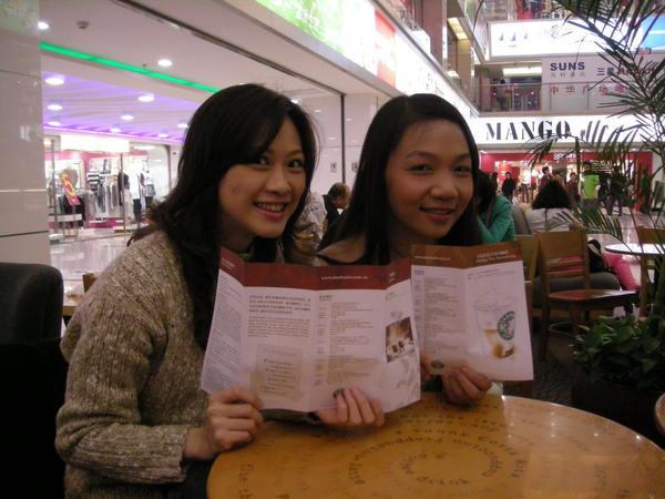 中華廣場..如何搭配一杯你喜愛的飲品