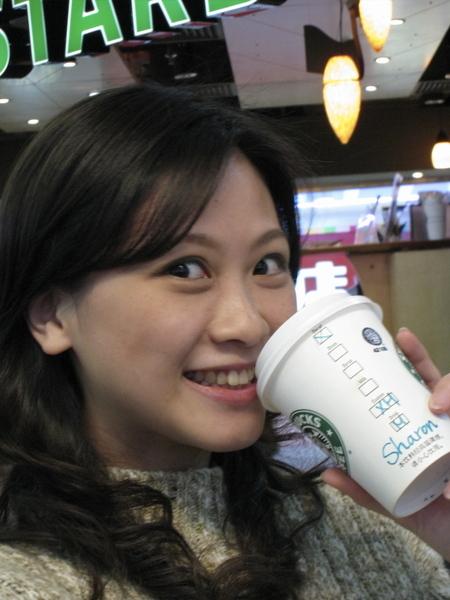 這是我喜愛的咖啡飲品唷