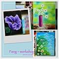 Fang。畫畫教室12