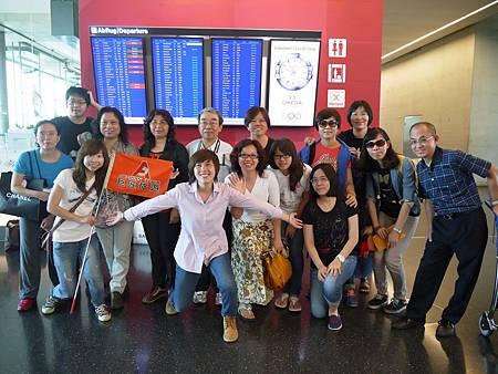 機場團體照