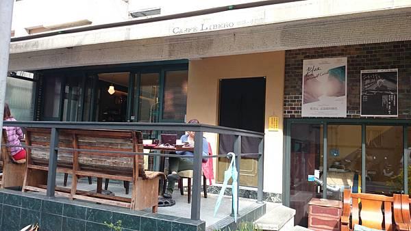 小自由-露天咖啡區