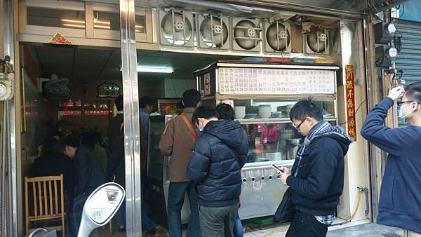 新竹無名早餐店