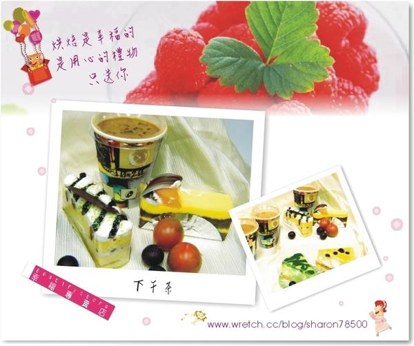 下午茶.jp