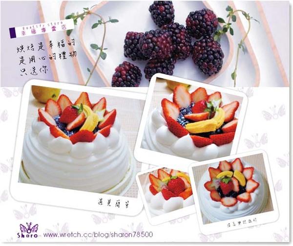 文慈蛋糕-2.jpg
