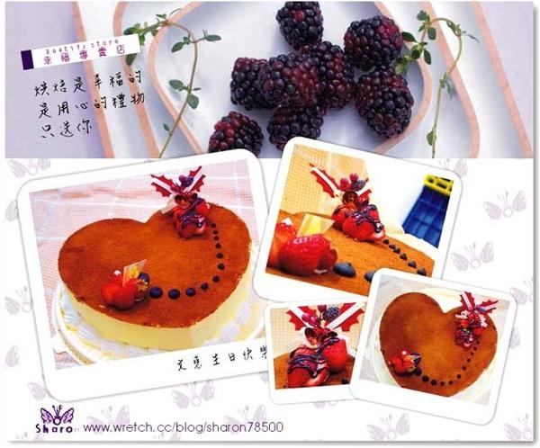 文慈蛋糕-1.jpg