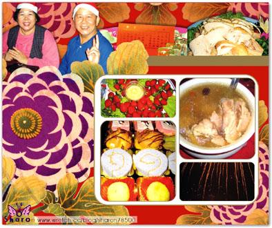 2006火雞大餐7.jpg