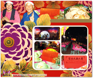 2006火雞大餐1.jpg
