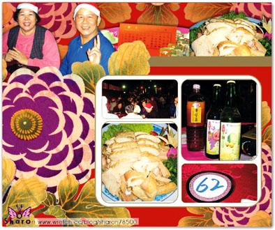2006火雞大餐3.jpg