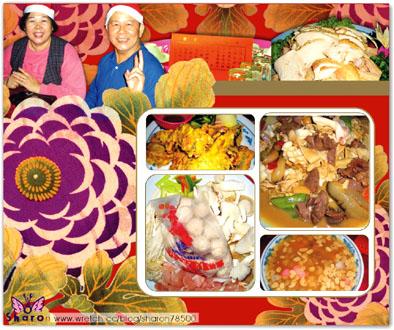 2006火雞大餐6.jpg