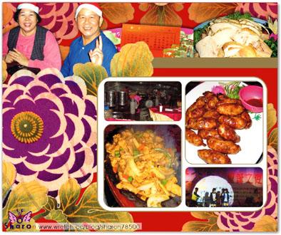 2006火雞大餐4.jpg