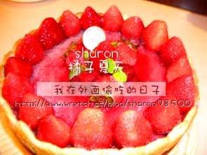 2006火雞大餐5.jpg