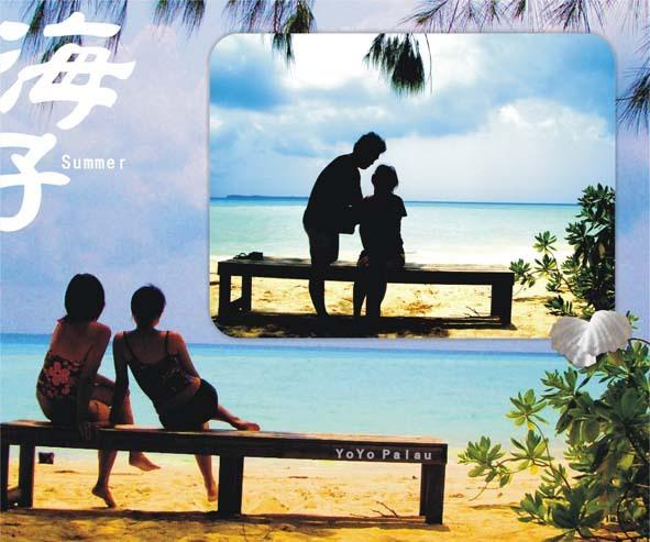 帛琉照片-summer.jpg