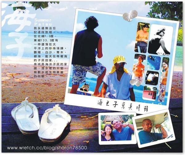 帛琉照片-漢寶車4.jpg