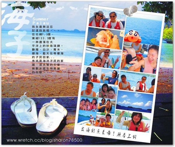 帛琉照片-漢寶車3.jpg