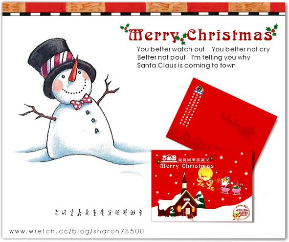 聖誕PO文-3.jp