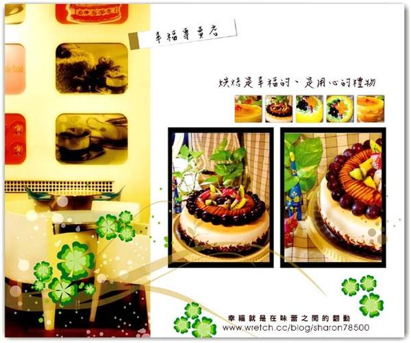 媽媽生日蛋糕-黑珍珠項鍊.jpg