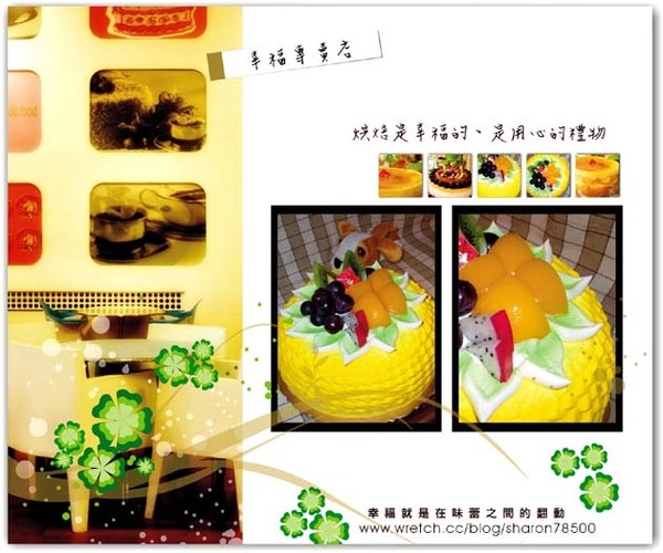 麗華阿姨生日蛋糕.jpg