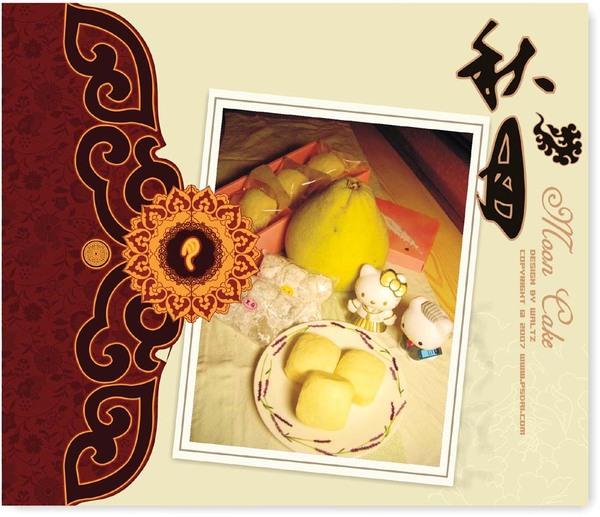 2007中秋.jpg