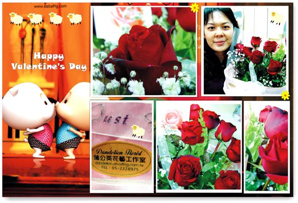 2008年2月14情人節-2.jpg