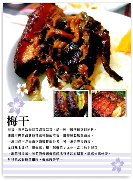 黃太太家常菜-1.jpg