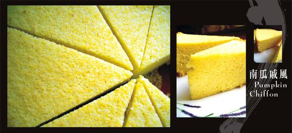 20081217戚風蛋糕-1.jpg