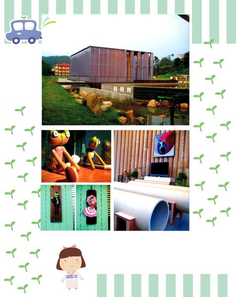 紙教堂-3.jpg
