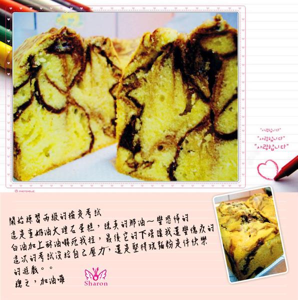 重奶油大理石-2.jpg