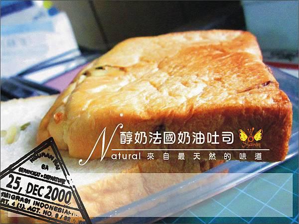 鮮奶吐司-1.jpg