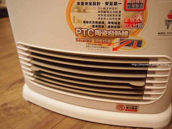 電暖器 (1)