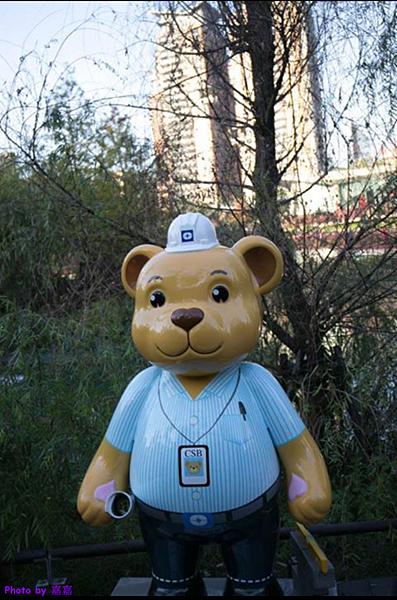 泰迪熊7.png