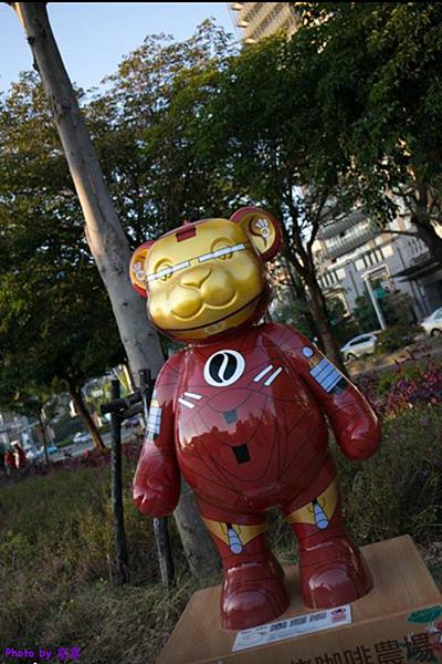 泰迪熊12.png