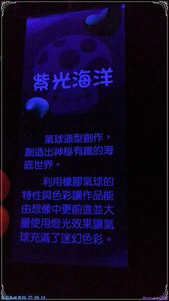 20140731_111949.jpg