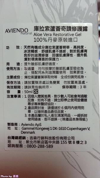 20141027_102338.jpg