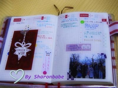 ほぼ日手帳2010-Inner page of December 2009