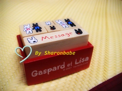 Gaspard et Lisa Stamp set