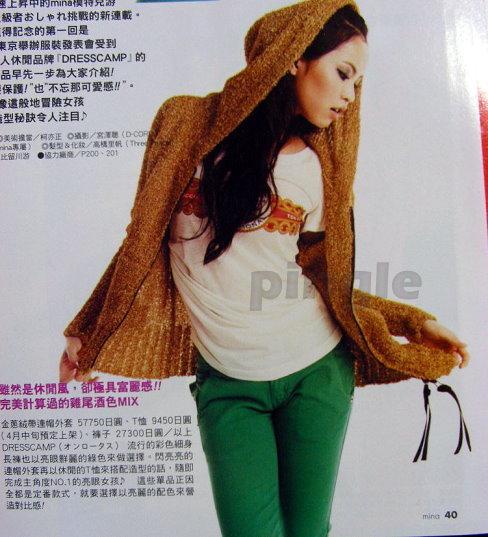 綠褲2.jpg