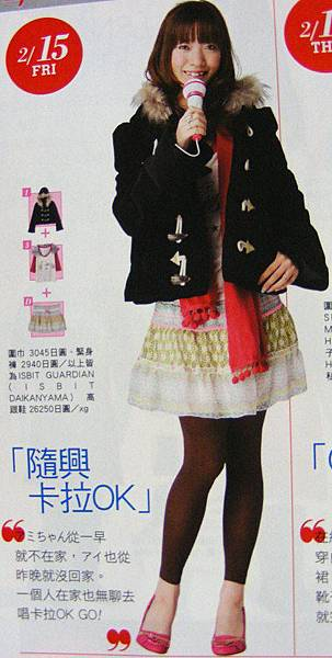 AYA小短裙.jpg