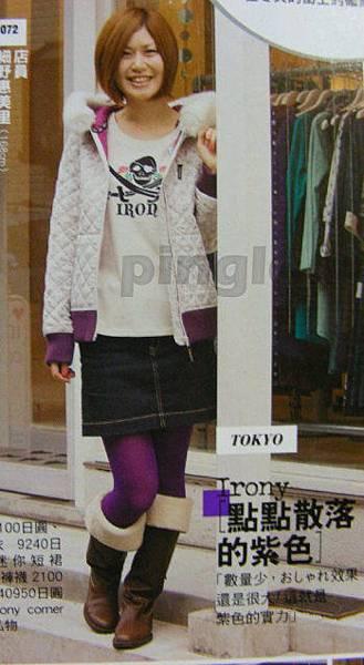 路人些許紫色2.jpg