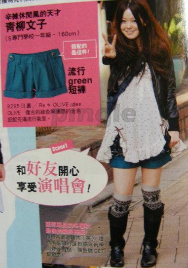 顯瘦短褲.jpg