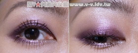 紫色眼影1
