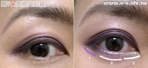 紫色眼影第二步