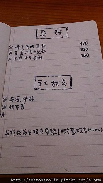 DSC_0026_2.JPG