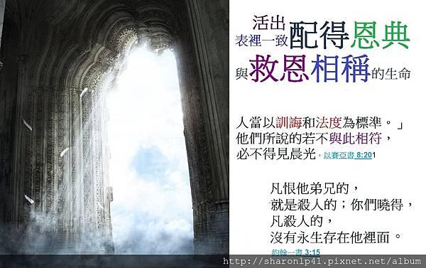 heaven-gate-12.jpg